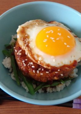 Honey Lemon Teriyaki Chicken Burger Rice Bowl